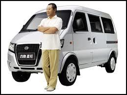 2010 Gonow Minivan
