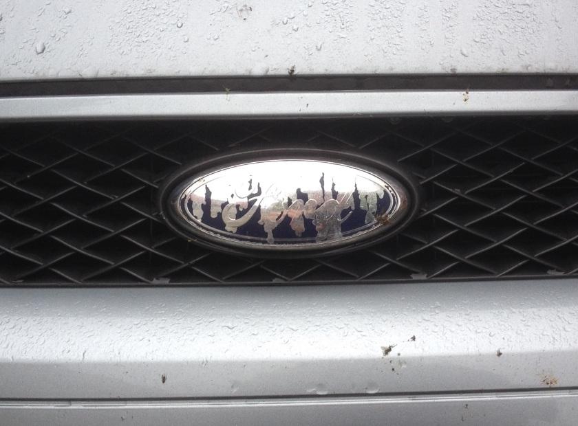 2005 Ford Galaxy
