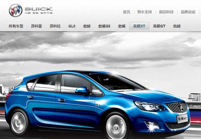 2014 Buick XT