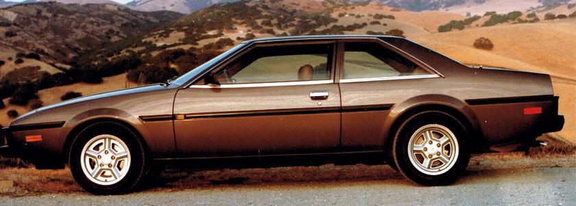 1979 Bitter SC