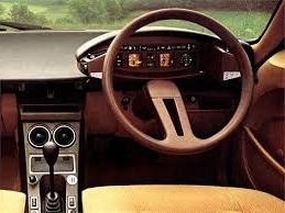 1974 Citroen CX interior close up