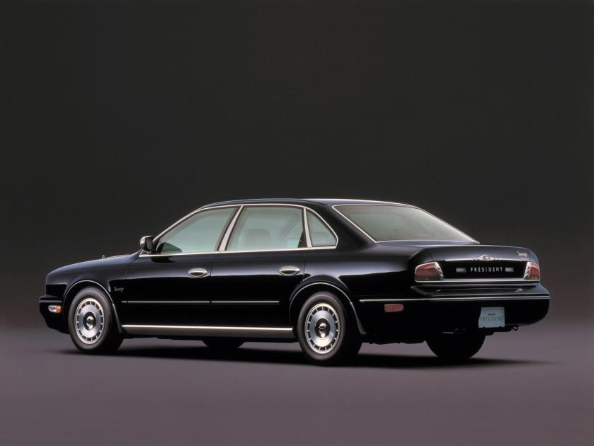 1990 Nissan President (HG50)