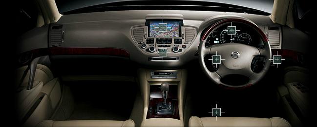 2015 Nissan President dashboard