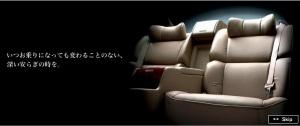 2015 Nissan President seats