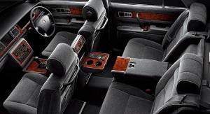 2015 Toyota Century interior whole view