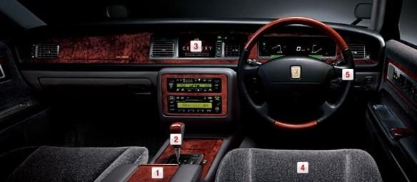 2015 Toyota Century interior (screen shot)