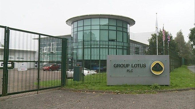 Lotus HQ at Hethel - photo via itv