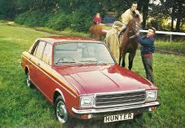 1975 Hillman Hunter colour advert