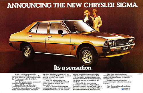1978 Chrysler Sigma ad