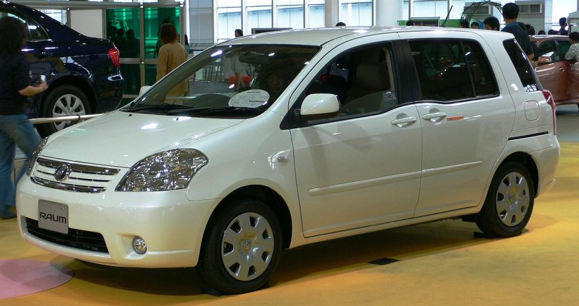 Inclusive Design from Toyota. It´s the 2006 Raum: wikipedia