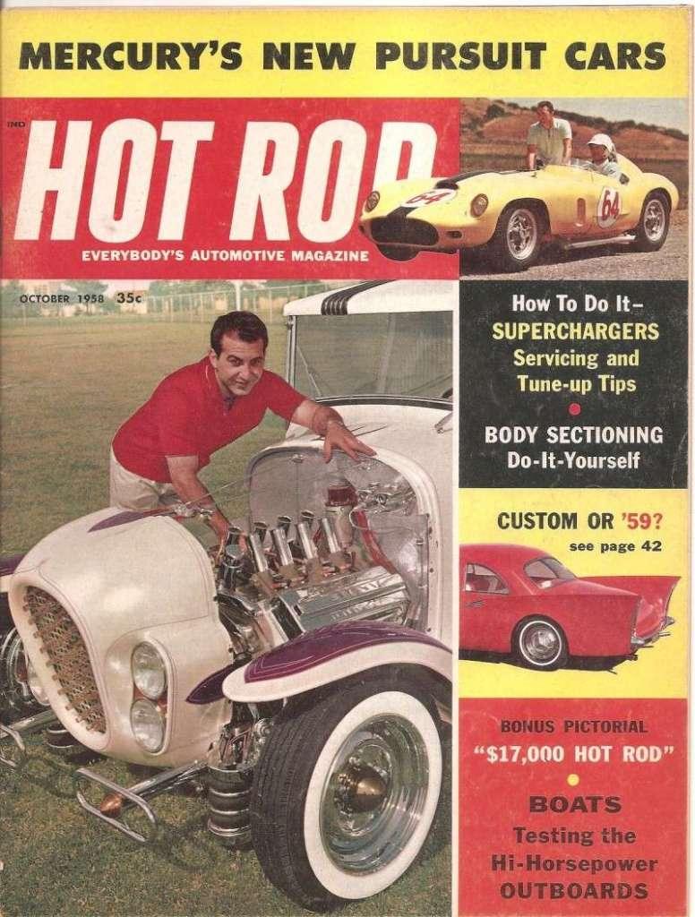 """1958 : Barris and """"Ala Kart"""""""
