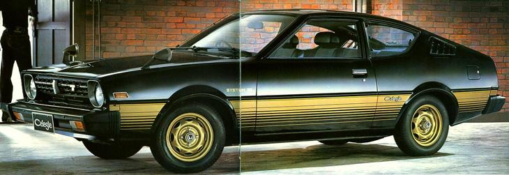1978 Mitsubishi Celeste System 80 GT: source