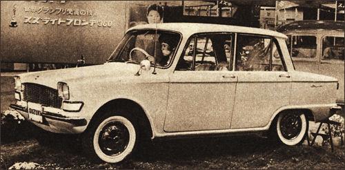 suzuki 1962 1000PrototypTokio