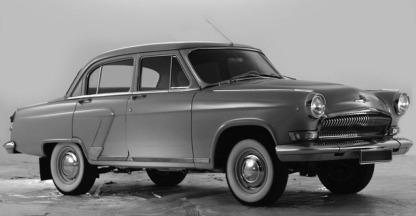 Volga / GAZ-21 - image : carinpicture-com