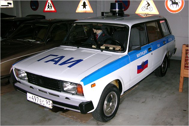 Wankel Engined VAZ - image : autonews.de
