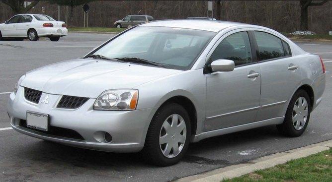 2004 Mitsubishi Galant