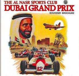(c) Dubaiasitusedtobe net