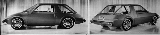 Amigo styling prototype. Old Cars Canada